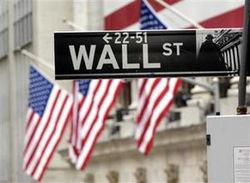 S&P500: Уолл-стрит растет на европейском позитиве