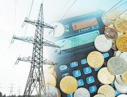 Изменятся ли тарифы на электроэнергию в Армении?