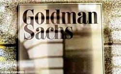 Goldman Sachs: мир ожидает глубокая рецессия