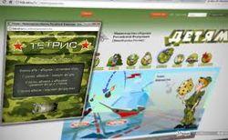 Минобороны РФ потратило 36 миллионов рублей на примитивные игры для своего сайта