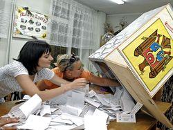 КС Молдовы отменил выборы Президента
