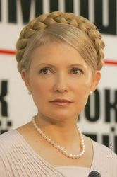 СБУ возбудила новое дело против Тимошенко