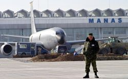 Сколько средств в госбюджет Кыргызстана перечислил ЦТП «Манас»?
