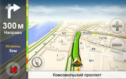 «Яндекс» разработал навигатор для смартфонов