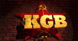 Как расширили полномочия белорусскому КГБ?