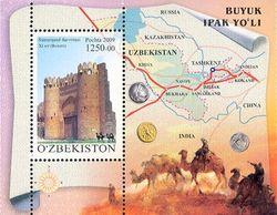 Узбекистан презентовал туристический потенциал в Германии