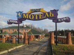 Для каких инвесторов в Беларуси появятся специальные льготы?