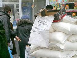 Чем рынок сахара интересен для инвесторов?