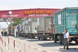 Казахстан направляет гуманитарную помощь Кыргызстану