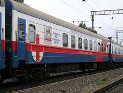 лечебно-диагностический поезд