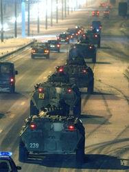 Как Беларусь готовится к ЧП?