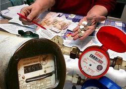 повышение коммунальных платежей