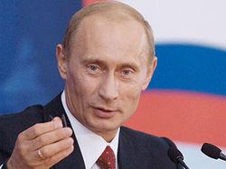 Путин: необходимо создать рейтинг медучреждений и страховщиков