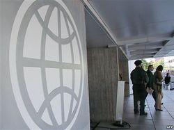 Какие проекты будут реализованы в Таджикистане при поддержке Всемирного банка?