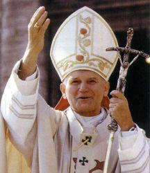 Иоан Павел II