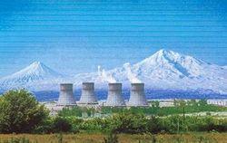 К строительству нового энергоблока армянской АЭС планируют привлечь инвесторов