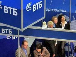 Как ВТБ снижает зависимость от внешних рынков?