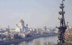 С чем дебютирует «Культура. Бизнес. РФ»?