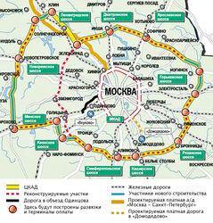 Эксперты против кольцевой организации дорожного движения в Москве