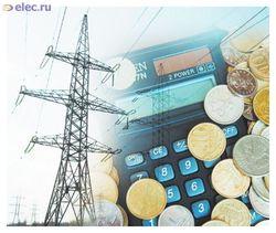цена на электроэнергию