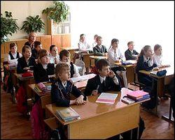 США помогут развивать кыргызский язык