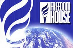 «Freedom House»