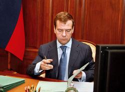Д.Медведев изменил закон о выборах президента