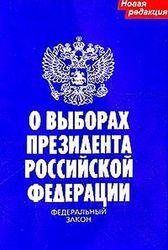 За что Милонов назвал КПРС партией «тутанхамонов»?