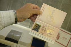 В Узбекистане началась выдача биометрических паспортов