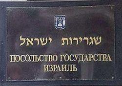 В столице Украины усилена охрана консульства Израиля