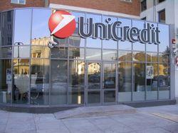 UniCredit уходит с казахстанского рынка