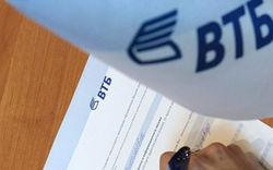ВТБ оценил ущерб от Владимирского бизнесмена