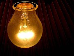 В Таджикистане введен лимит потребления электроэнергии