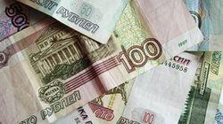 ЦБ России понизил курс рубля к евро и повысил к доллару
