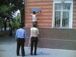В связи с чем в Узбекистане переименуют населенные пункты?