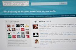 Почему британский парламент не запретил Twitter?