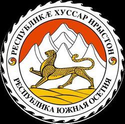 Южная Осетия все еще не определилась с президентом