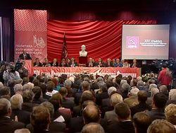 Какой предвыборный курс выбирает партия КПРФ?