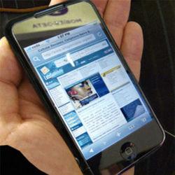 Когда стартует продажа iPhone 4S?