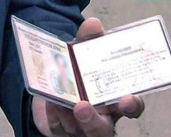 В Одессе задержан мужчина, выдававший себя за следователя ГПУ
