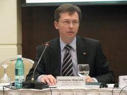 Вячеслав Негруце