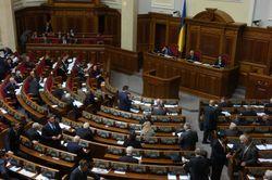 Верховная Рада Украины рассмотрит законопроект о декриминализации экономических преступлений