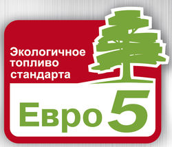 Где нефтепродукты Беларуси продаются лучше всего?