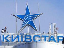 """Доходы """"Киевстар"""" за 2011 составили 13,078 млрд. гривен"""