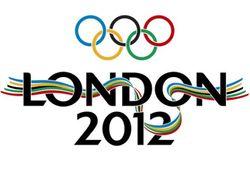 В Лондоне опубликовали расписание Олимпиады 2012 года
