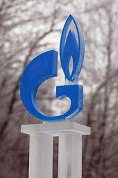 «Газпром» собирается прирастить запасы условного топлива на 20 млрд. т до 2035 года