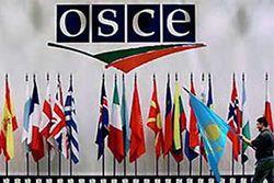 саммит ОБСЕ