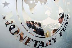 МВФ утвердил очередной транш для Молдовы