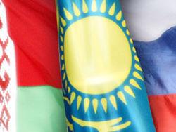 Казахстан, Россия, Беларусь