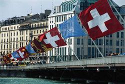 Минфин Таджикистана надеется на расширение сотрудничества со Швейцарией